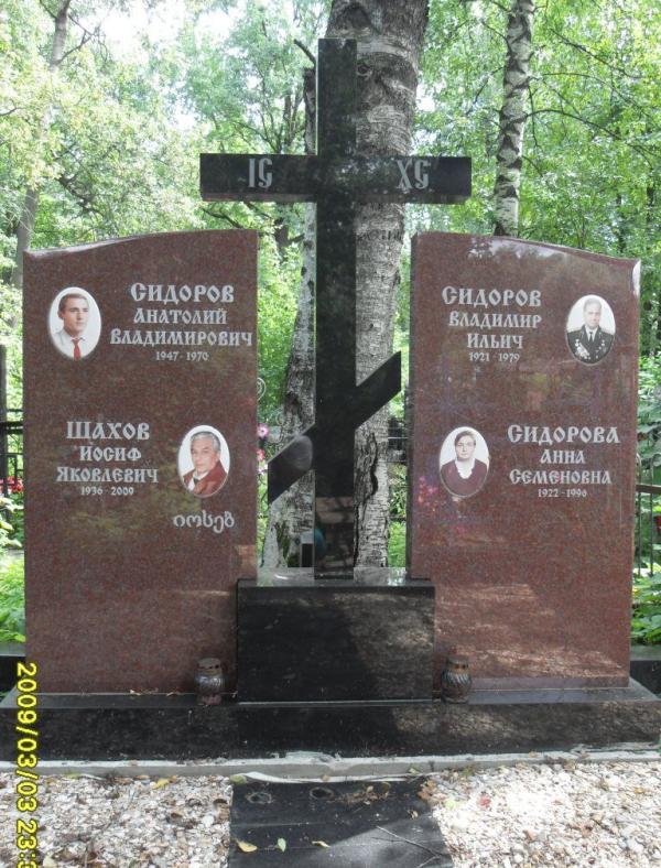 Памятник из гранита габбро-диабаз и индийский красный с крестом
