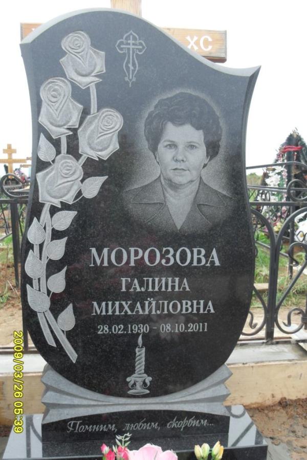 Памятник из гранита габбро-диабаз Фигурный с розами резными