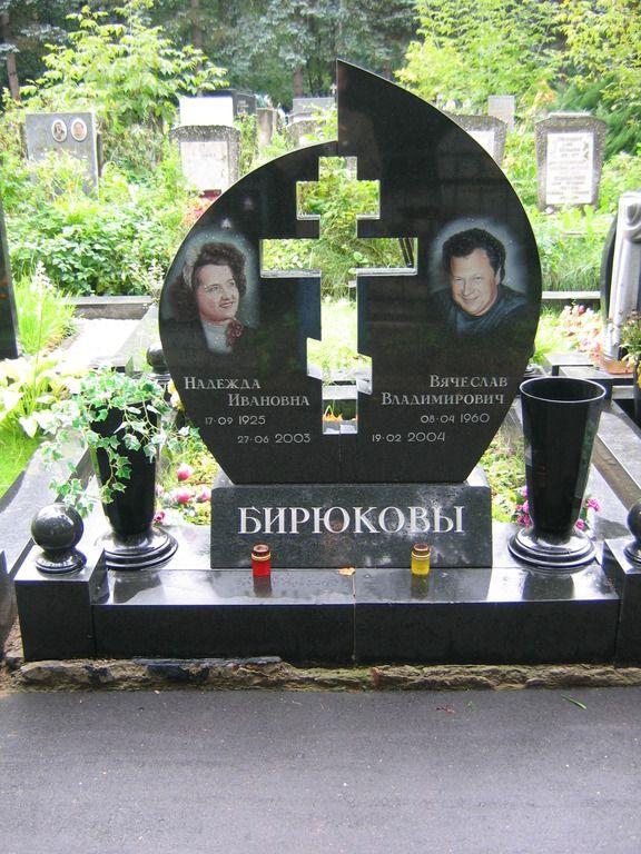 Памятник из гранита габбро-диабаз С воздушным крестом