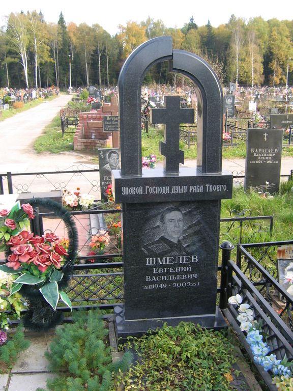 Памятник из гранита габбро-диабаз Арка с крестом