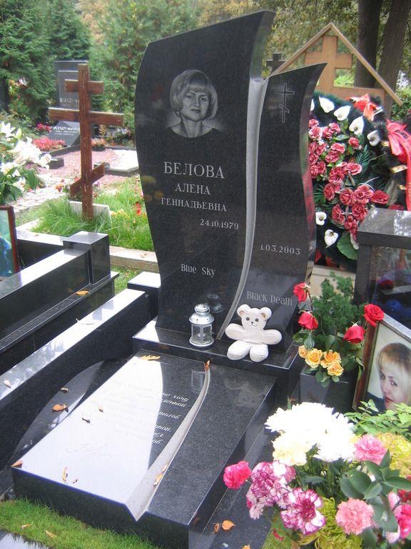 Памятник из гранита габбро-диабаз Стрела