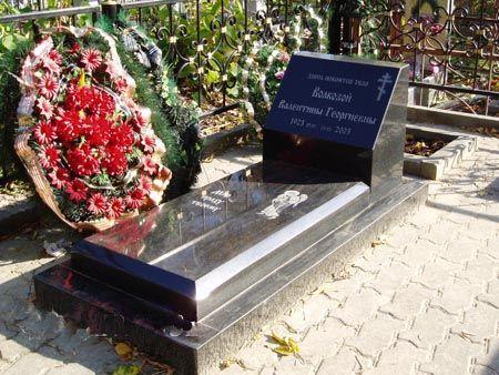Памятник из гранита габбро-диабаз 3