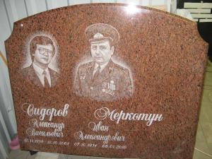 Памятник из лезниковского Горизонт арка
