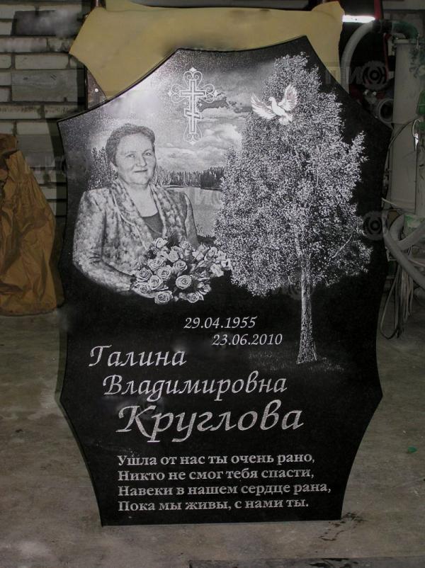 Памятник из гранита габбро-диабаз Кленовый лист