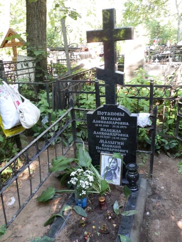 Памятник из гранита габбро-диабаз Минарет с крестом