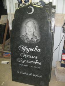 Памятник из гранита габбро-диабаз Мусульманский
