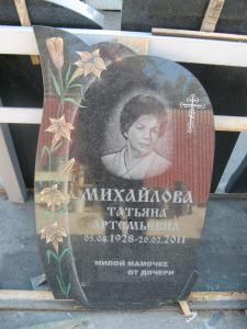 Памятник из гранита габбро-диабаз Овал с цветами