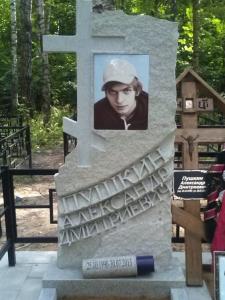 Памятник из гранита 1