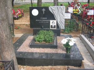 Памятник из гранита габбро-диабаз Прямой с полотном
