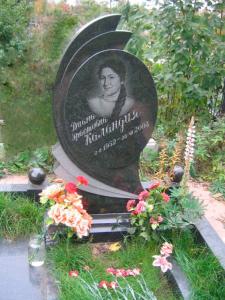 Памятник из гранита габбро-диабаз Резной овал