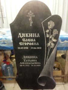 Памятник из гранита габбро-диабаз Свиток с розами