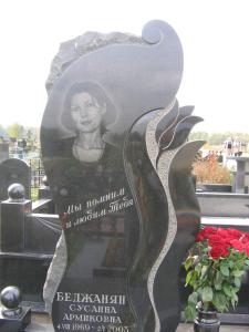 Памятник из гранита габбро-диабаз Тюльпан