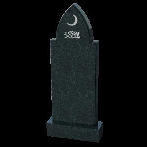 Обелиск на могилу мусульманина, арт. М0029