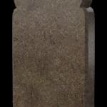 Памятник из гранита П029 - куртинский