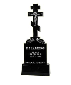 Памятник из литьевого мрамора, арт. ПЛ029